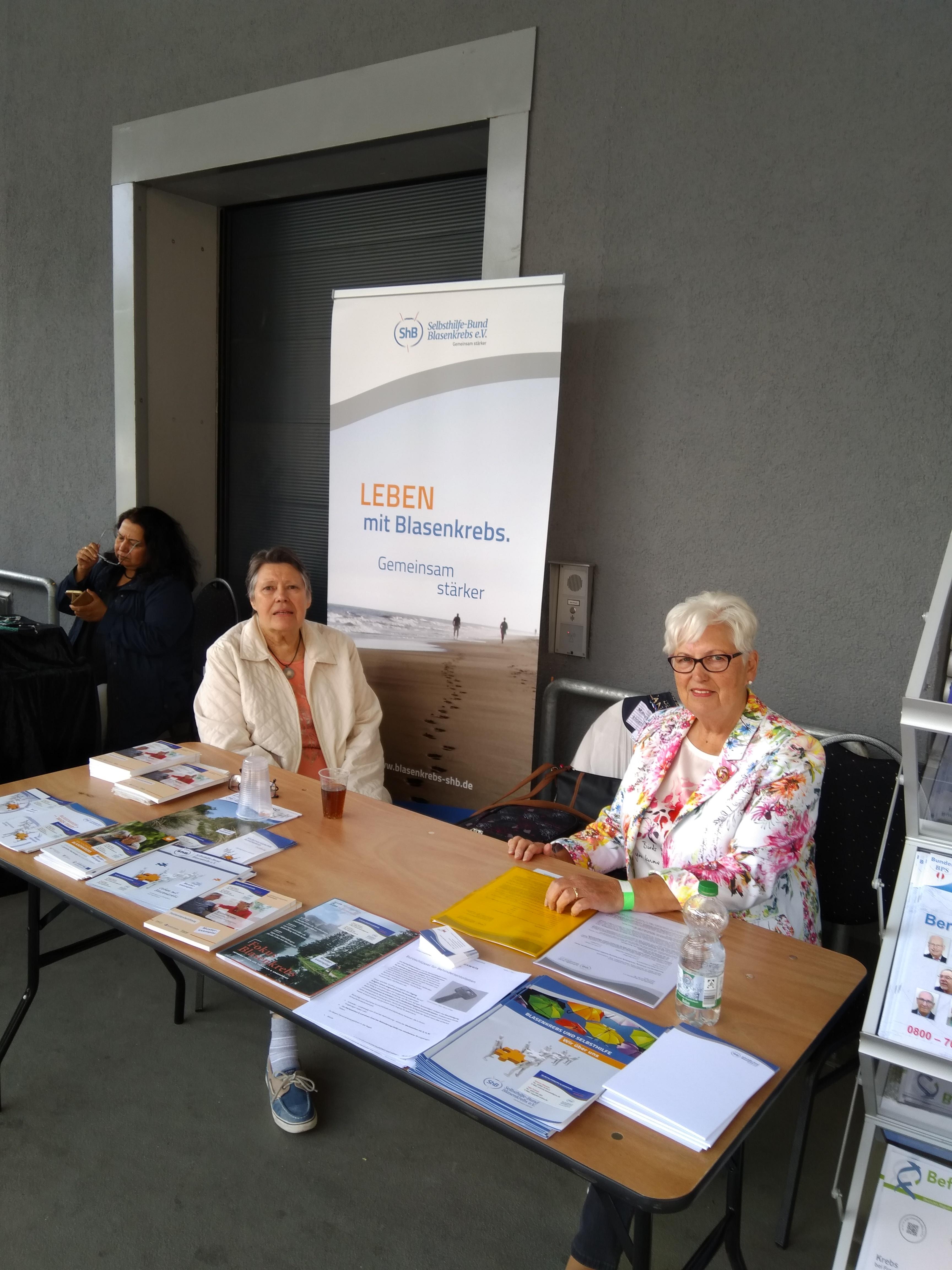 Helios_Sommerfest_Duisburg_2018.jpg